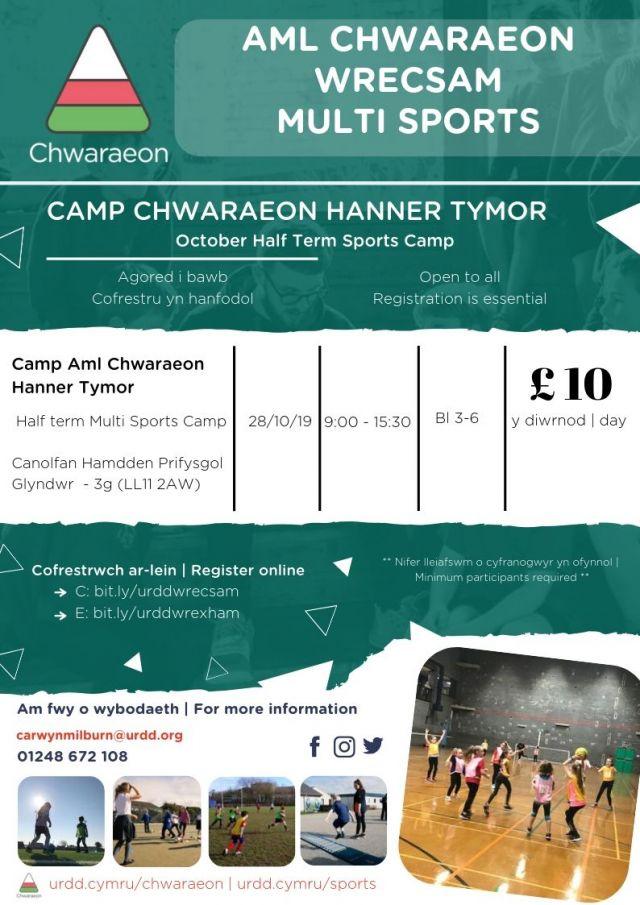 Camp Chwaraeon Hanner Tymor Wrecsam