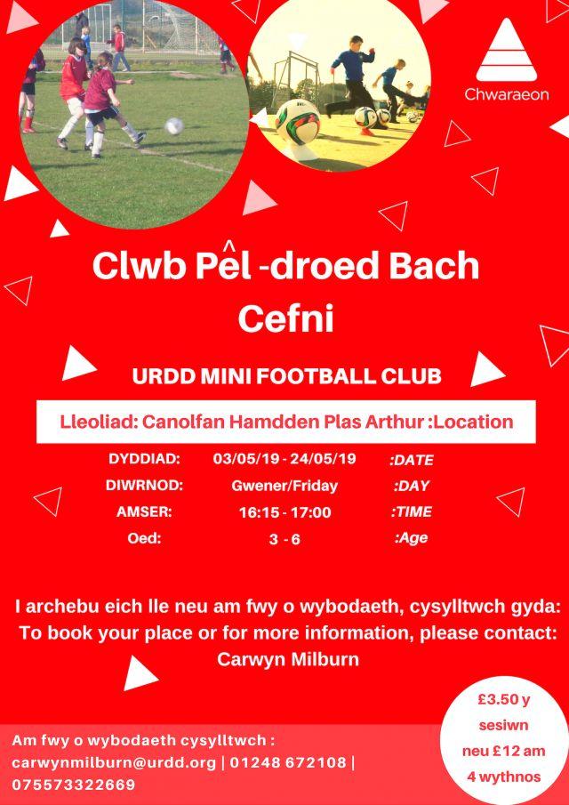 Clwb Pel-Droed Bach Cefni 3-6 oed