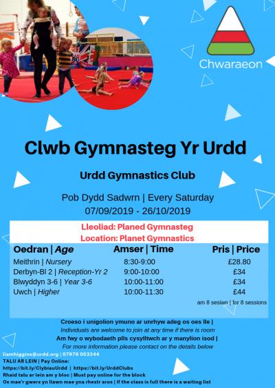 Clwb Gymnasteg Yr Urdd - Planed Gymnasteg