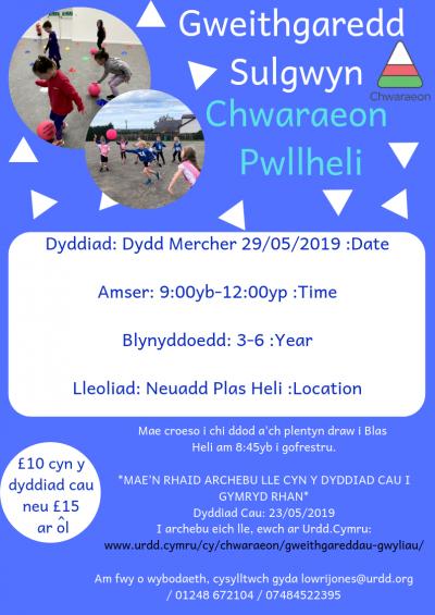 Chwaraeon Pwllheli Sulgwyn BL 3-6