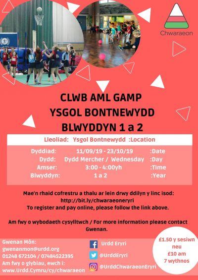 Clwb Aml Gamp Ysgol Bontnewydd (Bl 1 a 2)