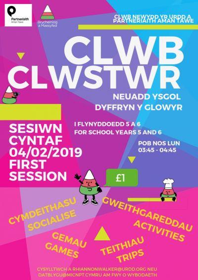 Clwb Clwstwr