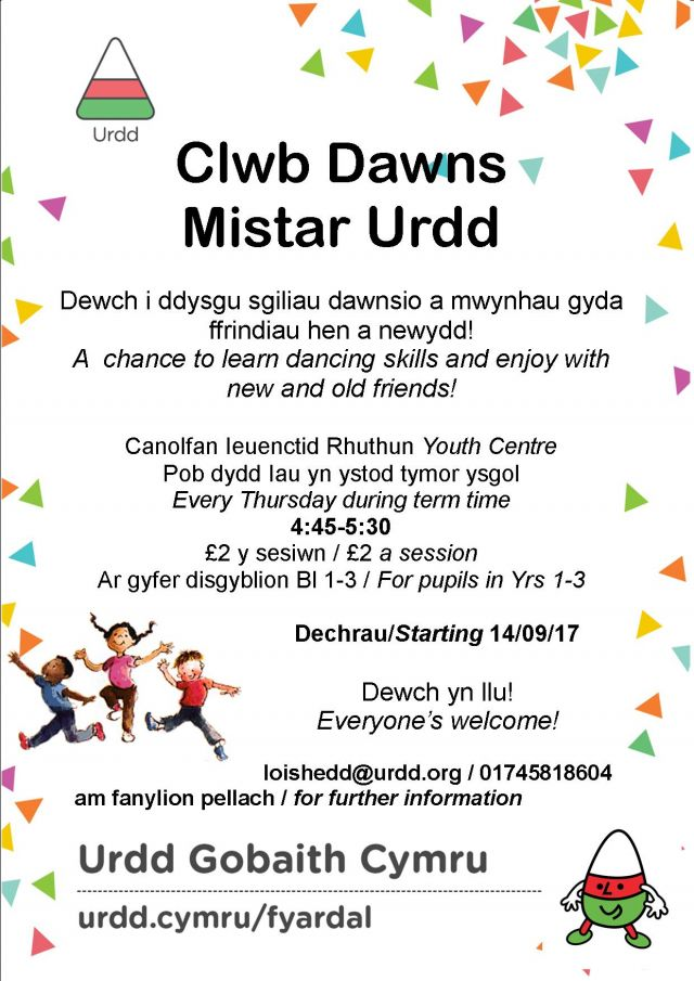 Mistar Urdd's Dance Club