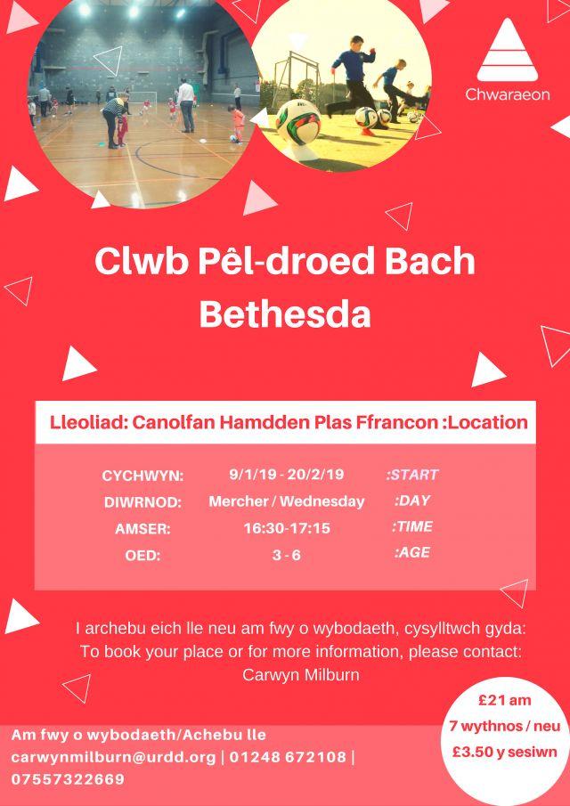Clwb Pel-droed bach Bethesda Oed 3 i 6