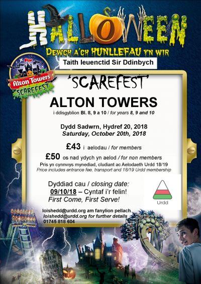 Taith i Alton Towers