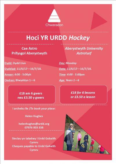 YR URDD hockey club