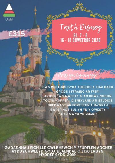 Taith Bl.7 a 8, Disneyland Paris