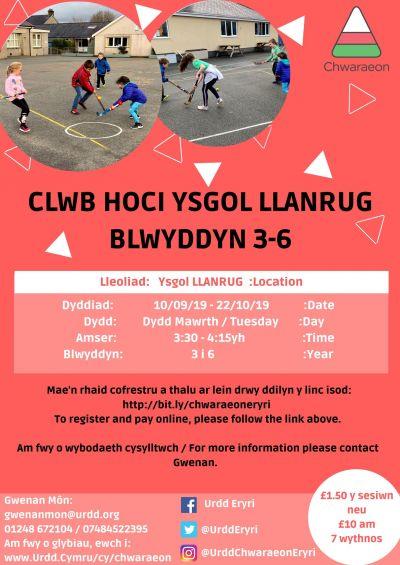 Llanrug Primary School Hockey Club (Yr 3 to 6)