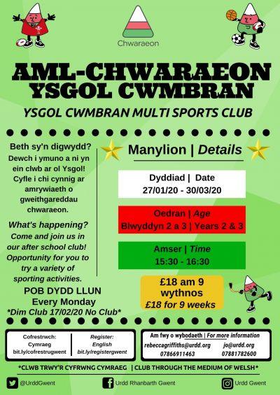 Cwmbran Multi Sports Club
