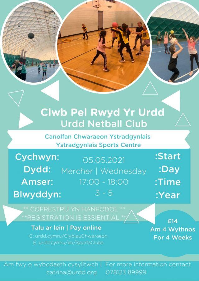 Clwb Pel Rwyd yr Urdd (Ystradgynlais)