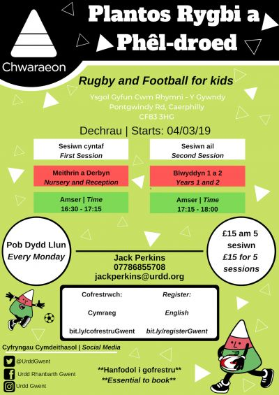 Football and Rugby Kids
