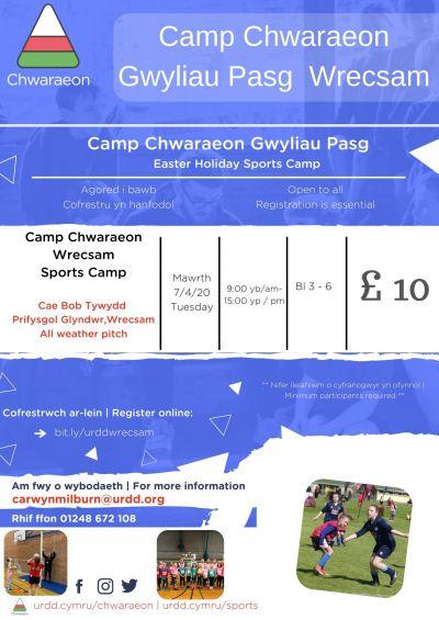Wrexham Easter  Multi Sports Camp
