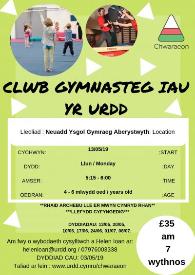 Clwb Gymnasteg Iau Aberystwyth (2)