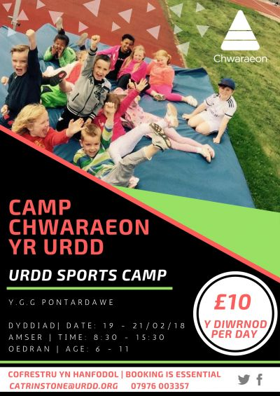 Urdd Sports Camp (YGG Pontardawe)