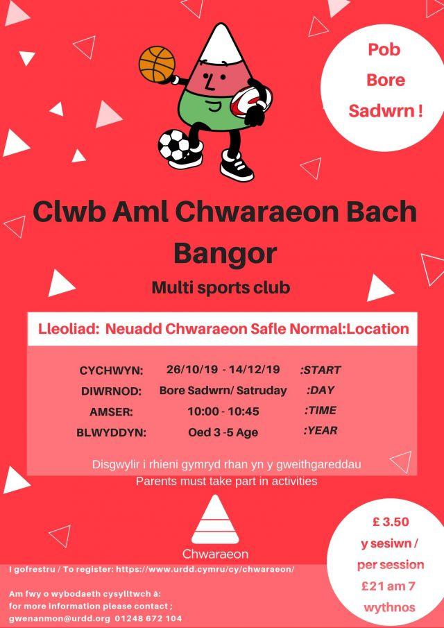Clwb Aml Chwaraeon Bach Bangor
