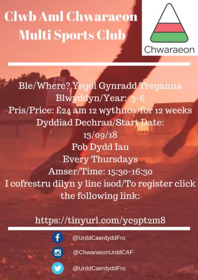 Clwb Aml Chwaraeon  - Ysgol Treganna (Bl. 3 - 6)