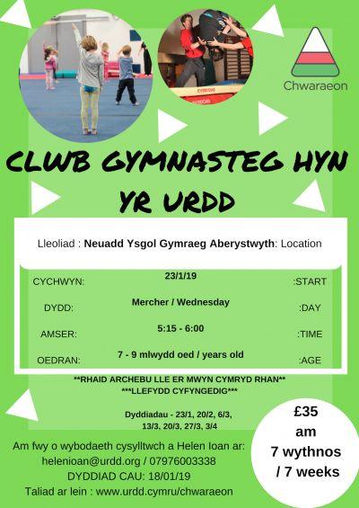 Clwb Gymnasteg Aberystwyth