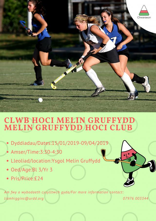 Clwb Hoci Melin Gruffydd - Bl. 3
