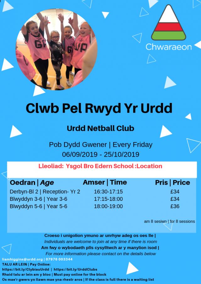 Clwb Pel Rwyd Yr Urdd - Bro Edern