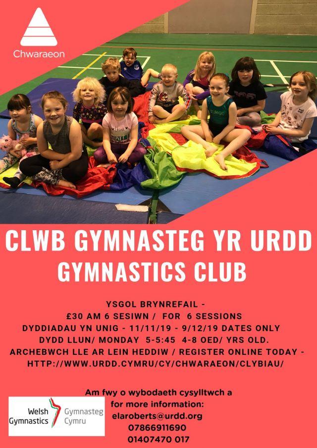 Clwb Gymnasteg yr Urdd - Brynrefail