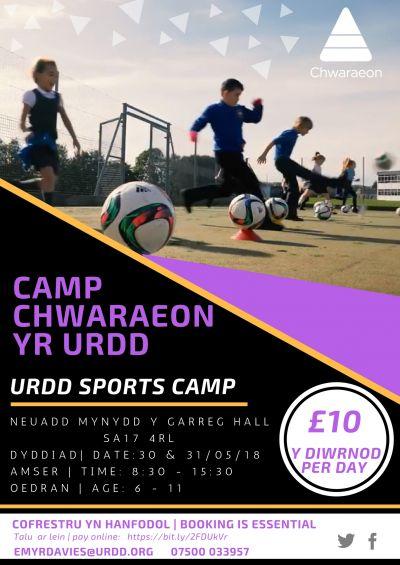 Camp Chwaraeon yr Urdd (Mynydd y Garreg)