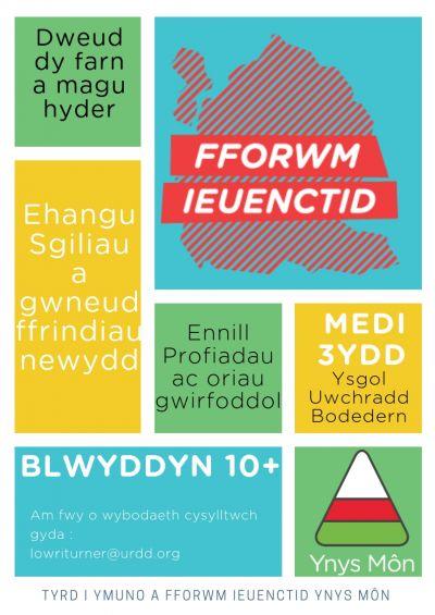 Cyfarfod Fforwm Ieuenctid