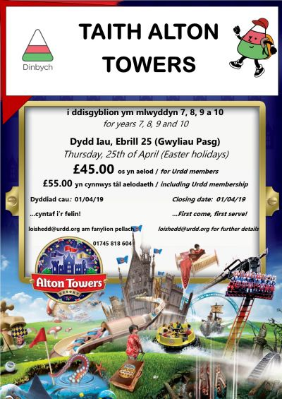 Alton Towers Trip