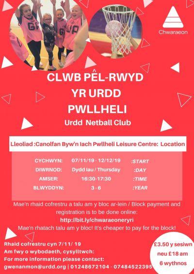 Pwllheli Netball Clwb