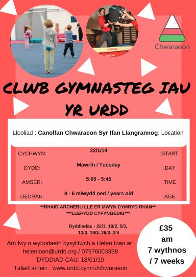 Llangrannog Junior Gymnastics Club