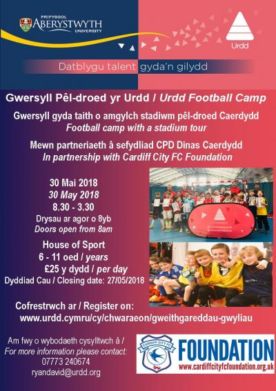 Gwersyll Pel-droed Urdd gyda CPD Dinas Caerdydd