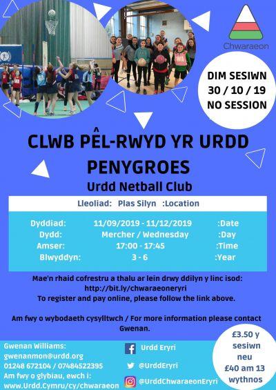 Clwb Pel-Rwyd Penygroes Bl3-6