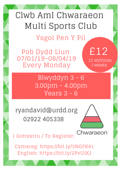 Pen y Pil Multi Sports Club