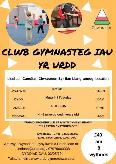 Llangrannog Gymnastics Club