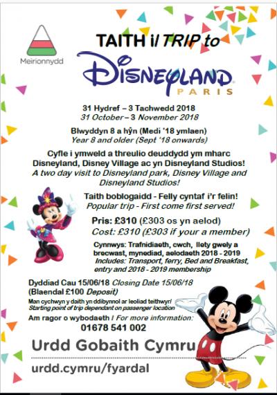 Taith i Disneyland Paris