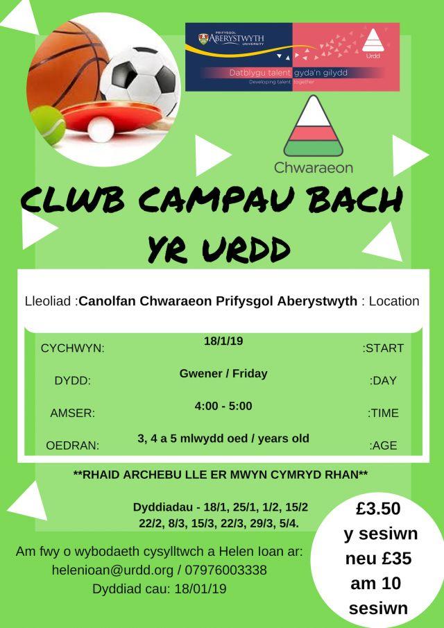 Clwb Campau Bach Aberystwyth