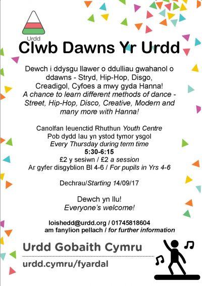 Clwb Dawns Yr Urdd