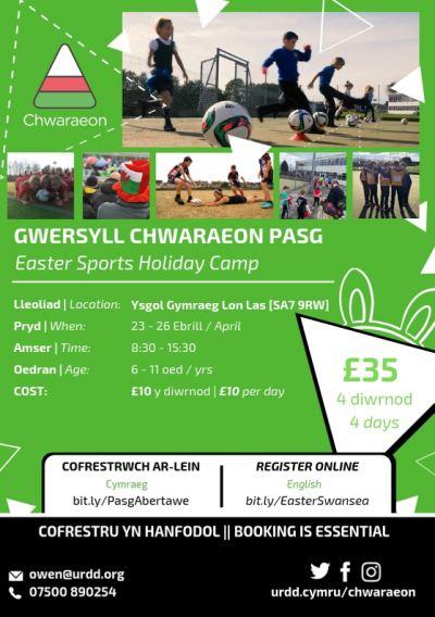 Urdd Sports Camps Swansea