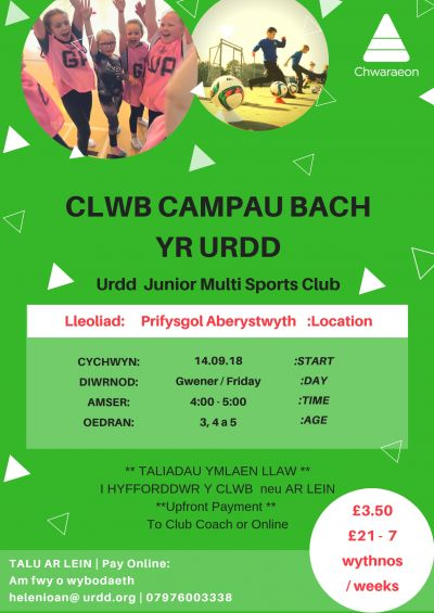 Urdd Junior Multi Sports Club