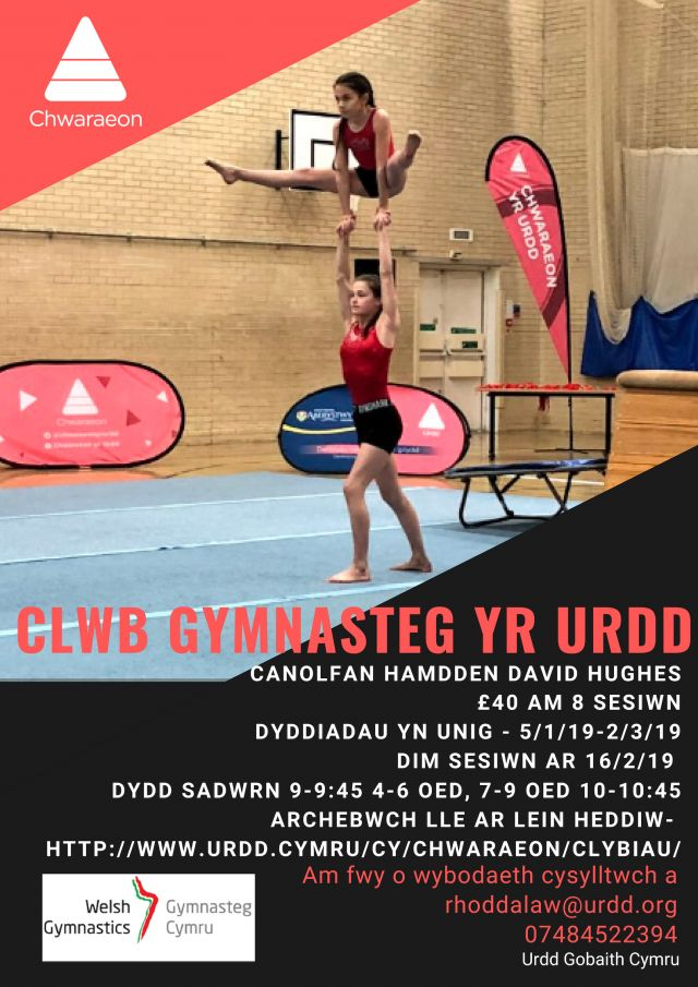 Clwb Gymnasteg yr Urdd
