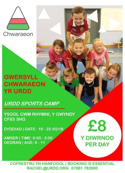 Y Gwyndy Sports Camp