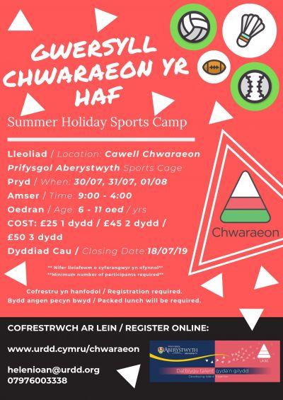 Gwersyll Chwaraeon yr Haf