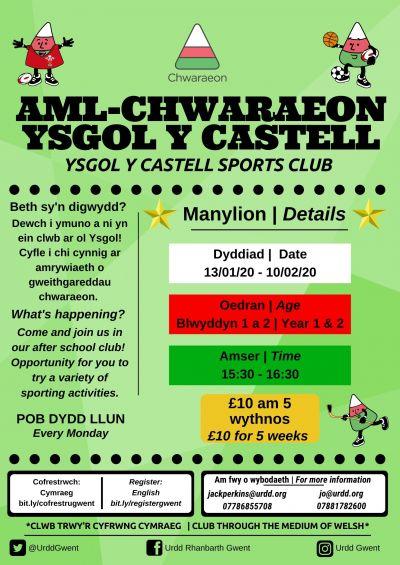 Ysgol Y Castell Multi-Sports Club (Years 1+2)