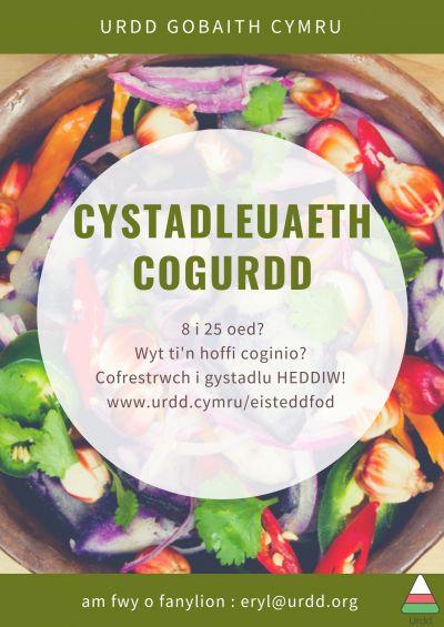 Cystadleuaeth Cogurdd