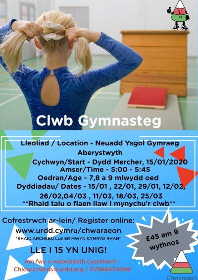 Clwb Gymnasteg Hyn Aberystwyth