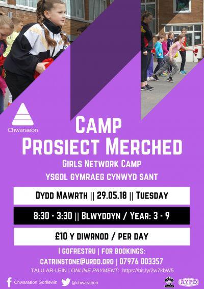 Camp Prosiect Merched (Pen-y-bont)