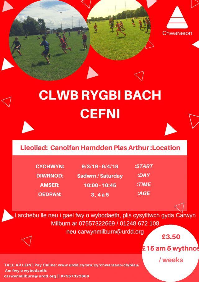 Clwb Rygbi bach Cefni 3 - 6 oed