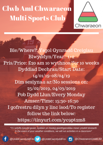 Clwb Aml Chwaraeon Creigiau