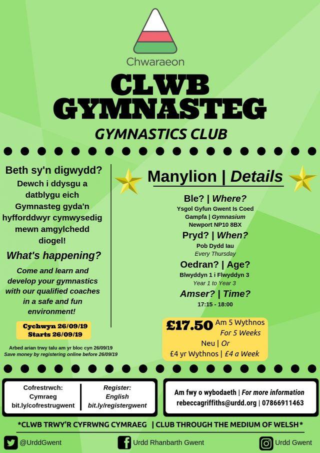 Clwb Gymnasteg yr Urdd (Gwent is Coed)