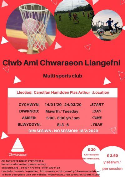 Aml Chwaraeon Llangefni