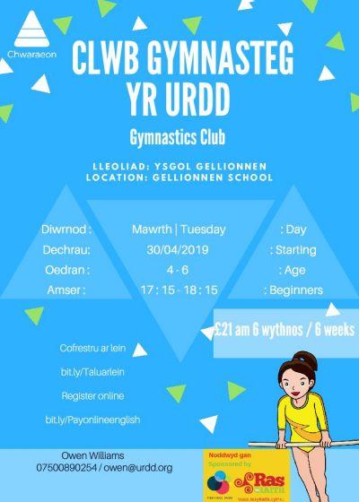 Gellionnen Gymnastics Club